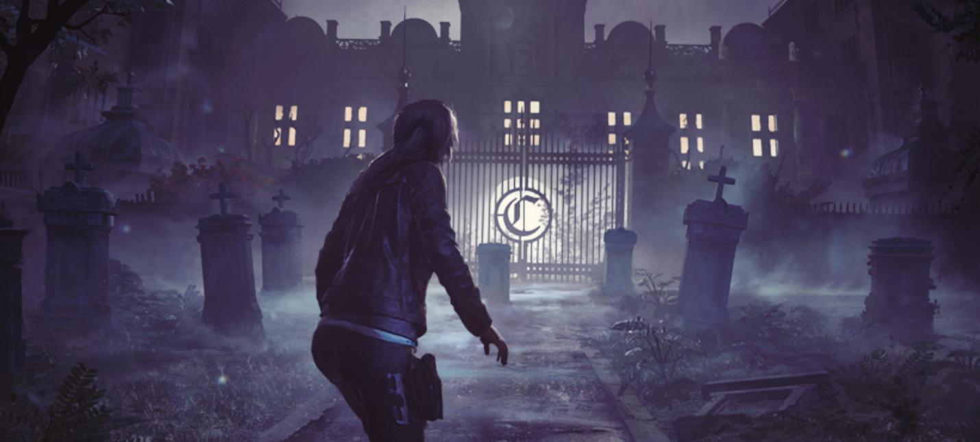 Crystal Dynamics собирает команду для нового AAA-тайтла