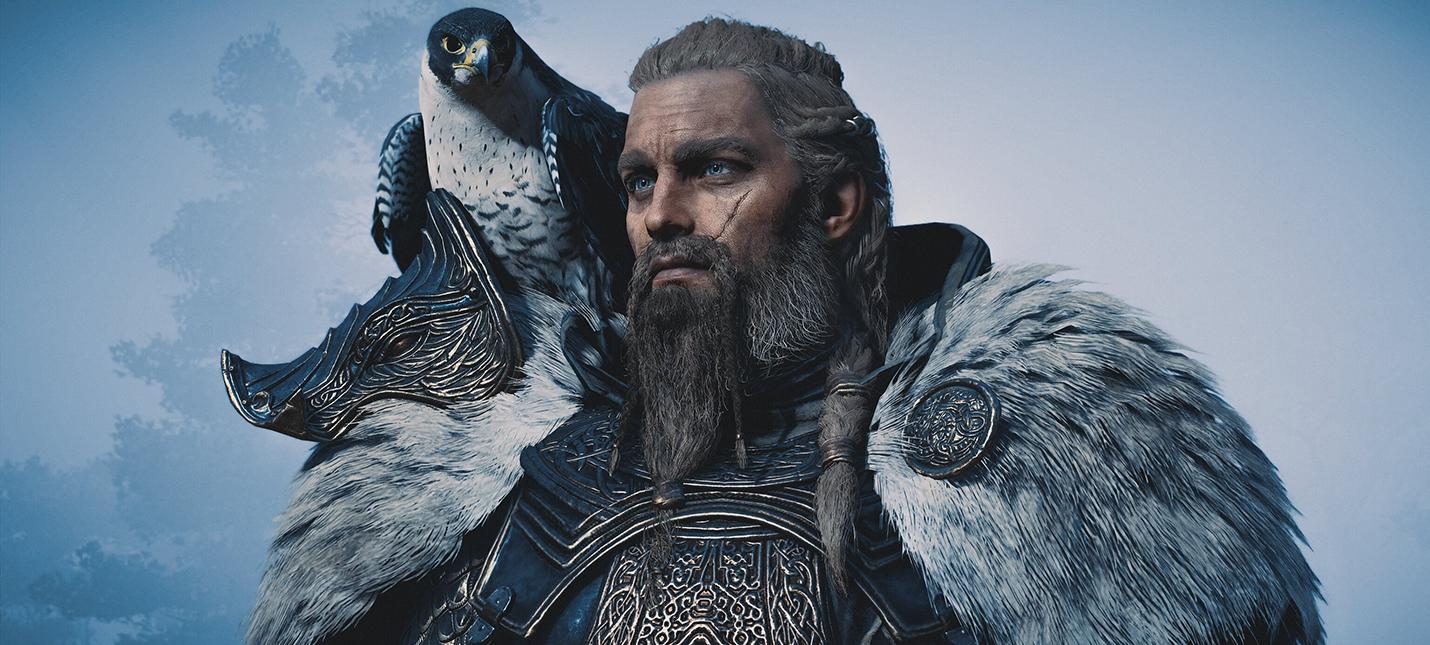 Игроки Assassins Creed Valhalla недовольны налогом на трансмогрификацию вещей