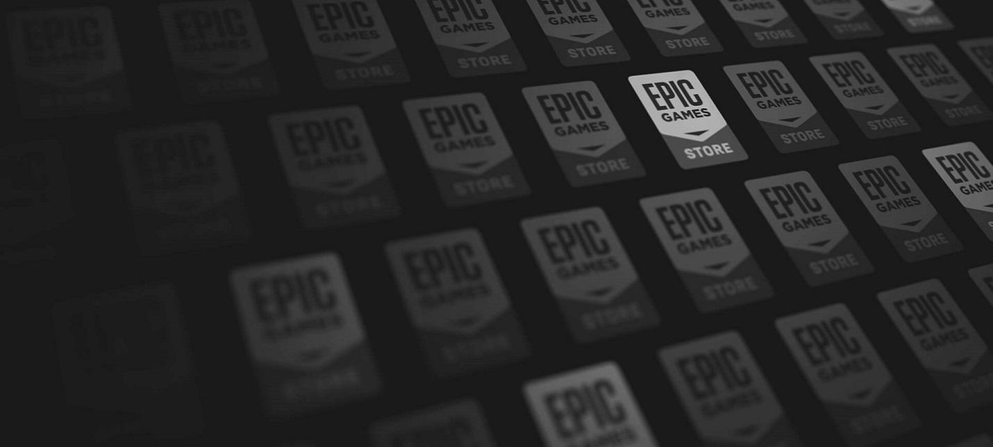 Приложение Epic Games Store влияет на заряд ноутбуков