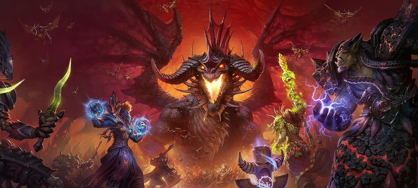 Два игрока World of Warcraft Classic убили босса из рейда на 40 человек