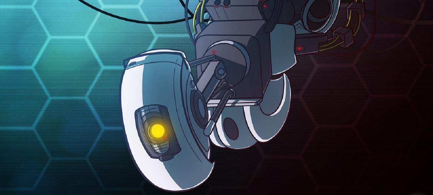 GlaDOS добавили в Portal, чтобы тестеры не спрашивали А когда начнется игра?