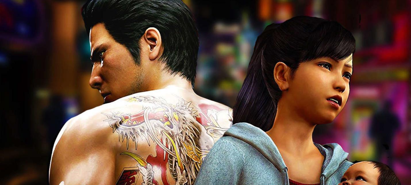Релизный трейлер Yakuza 6 The Song of Life для PC и Xbox
