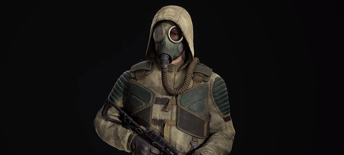 Итоги Showcase ID@Xbox: дата выхода Rust на консолях и S.T.A.L.K.E.R. 2