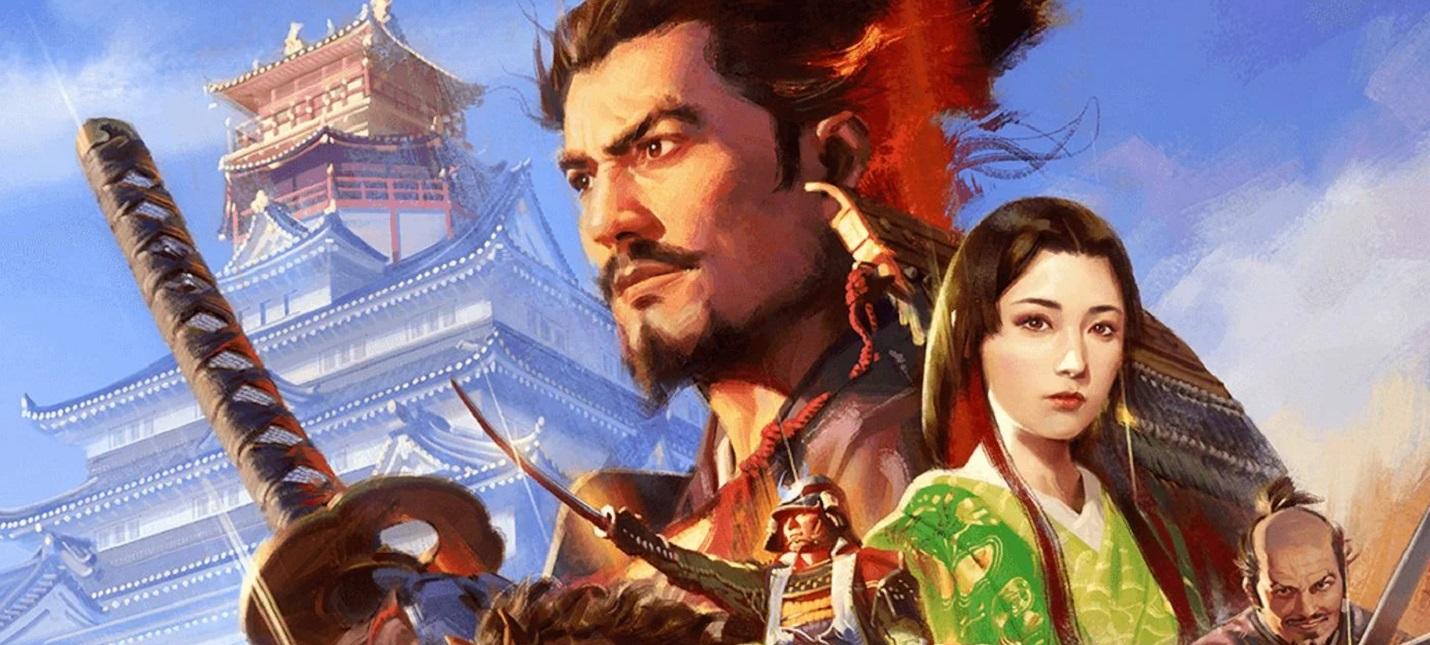 Koei Tecmo анонсировала ролевую стратегию Nobunagas Ambition Rebirth