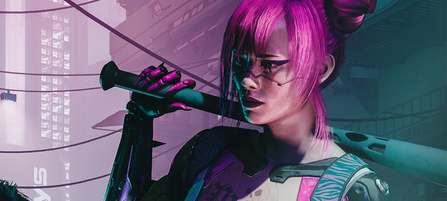CD Projekt RED опубликовала список всех изменений в патче 1.2 для Cyberpunk 2077