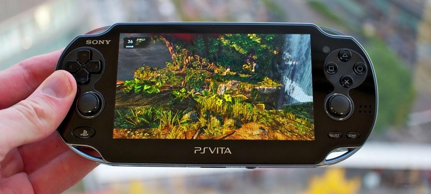 Sony закрыла доступ к веб-версии старого PS Store  через него владельцы PS3, PSP и Vita покупали игры