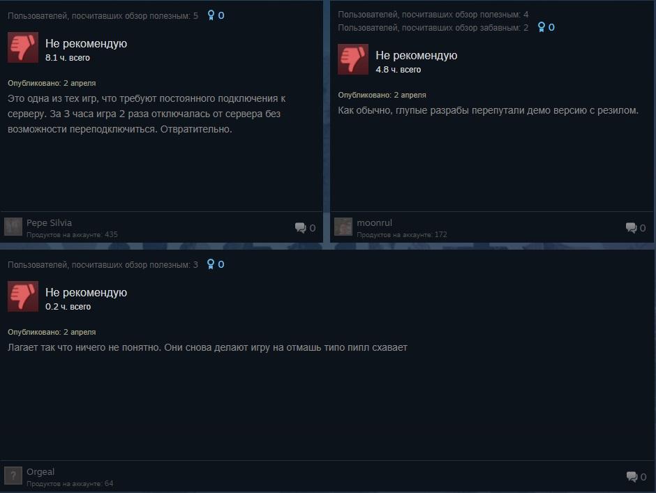Игроки в Outriders жалуются на плохую оптимизацию и вылеты