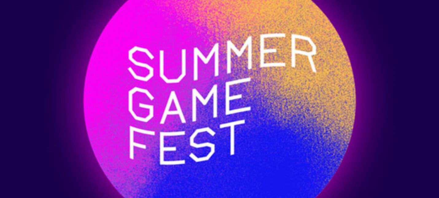 Summer Game Fest 2021 пройдет в июне - Shazoo