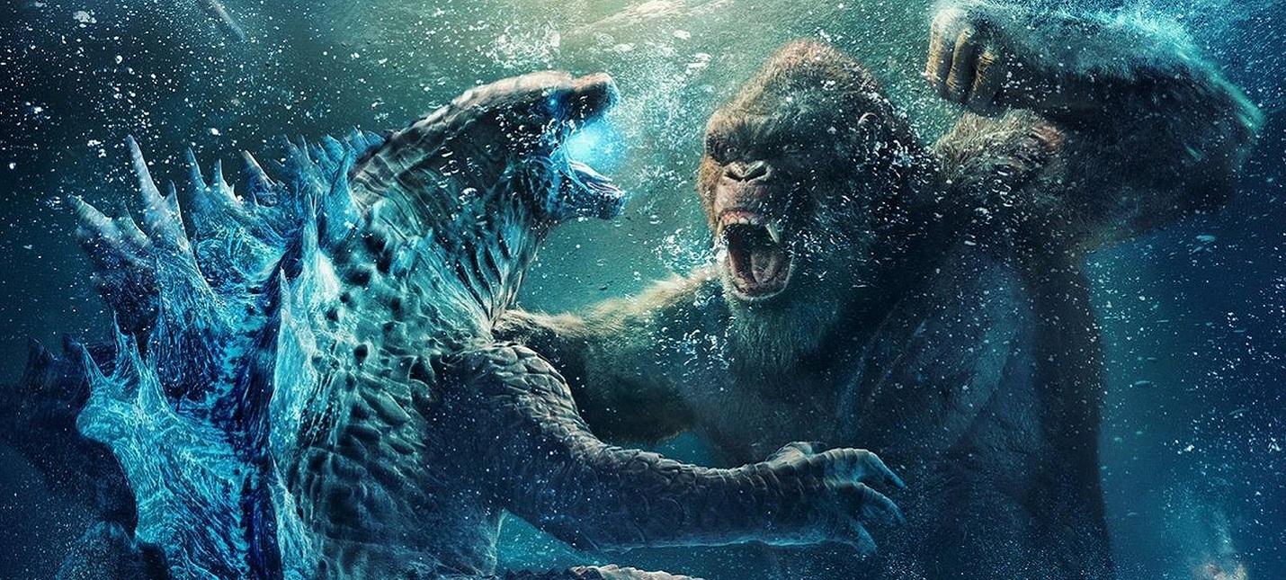 Box Office Годзилла против Конга собрала более 285 миллионов долларов