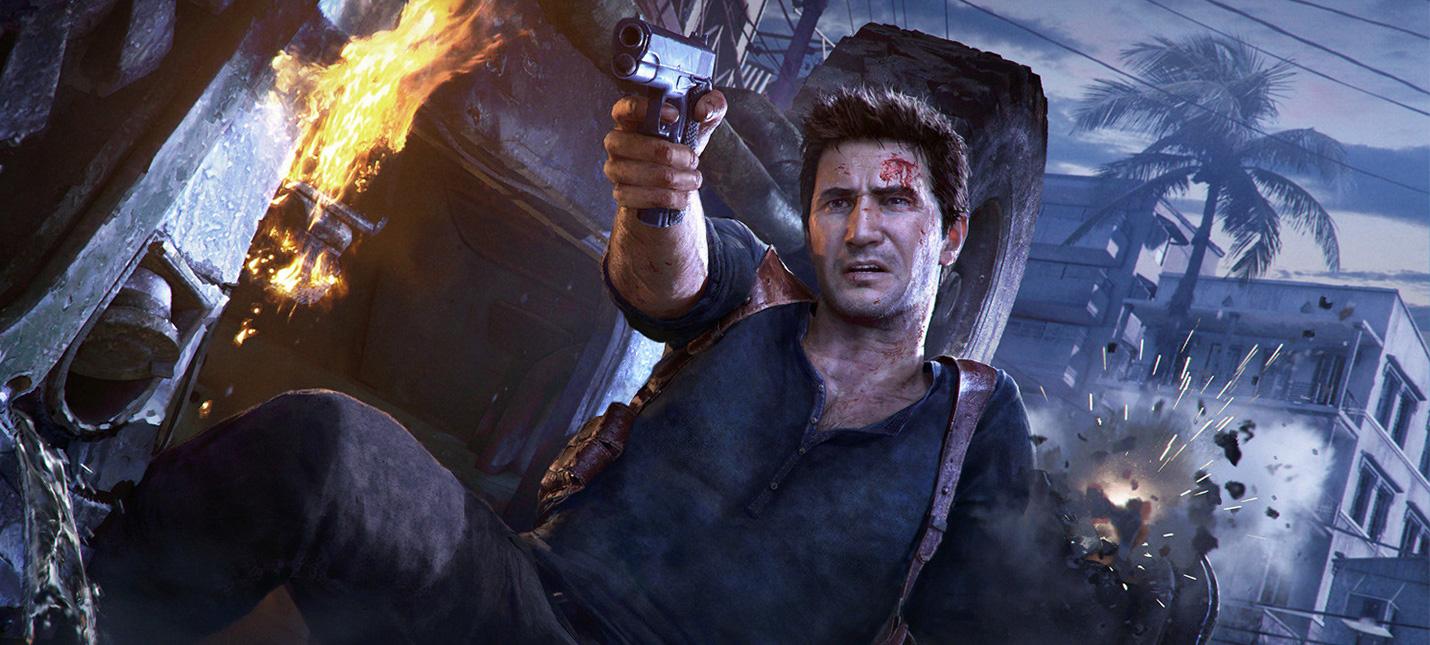 Новая Uncharted в разработке, а The Last of Us получит ремейк  Bloomberg о ситуации в студиях Sony