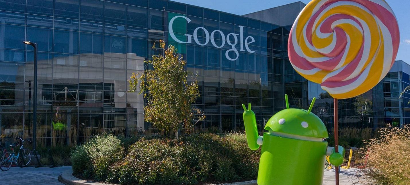СМИ Google манипулировала продажей рекламы при помощи секретной программы