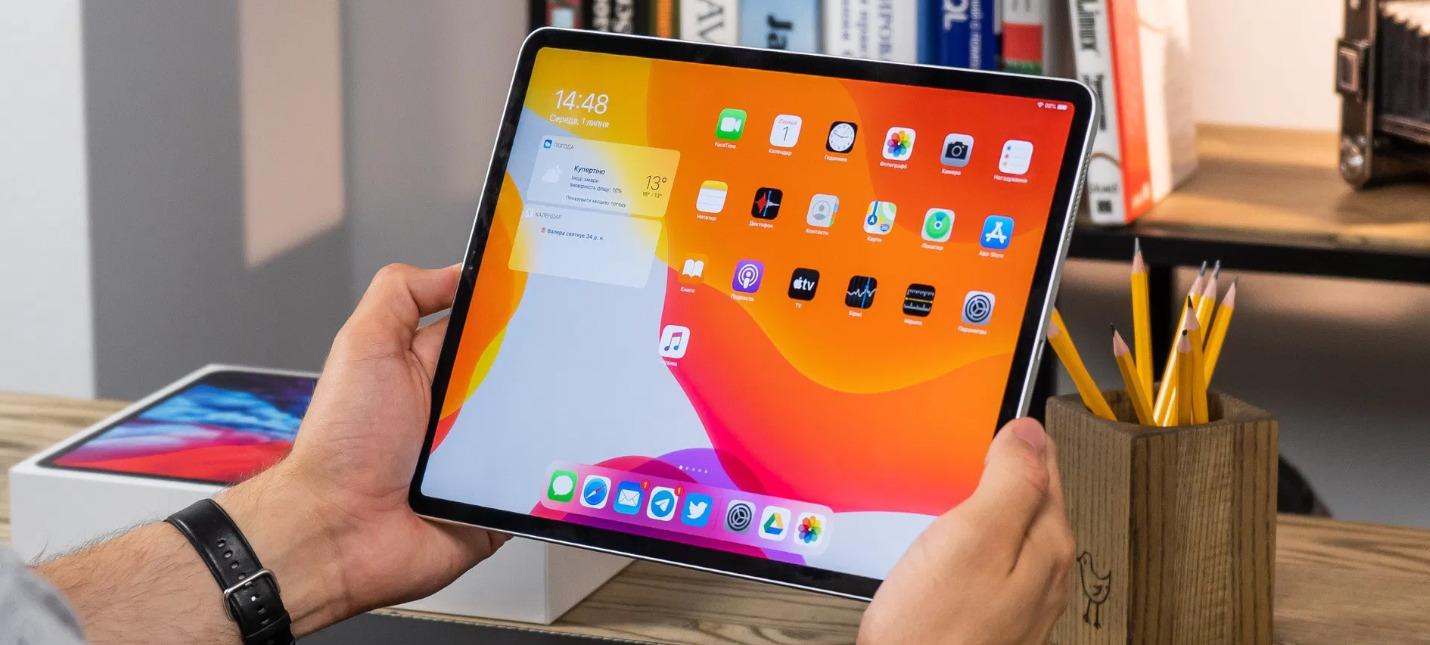 Новый показ устройств Apple состоится 20 апреля