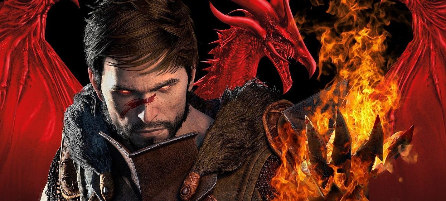 Ведущий сценарист Dragon Age 2 пофантазировал о гипотетическом снайдеркате игры