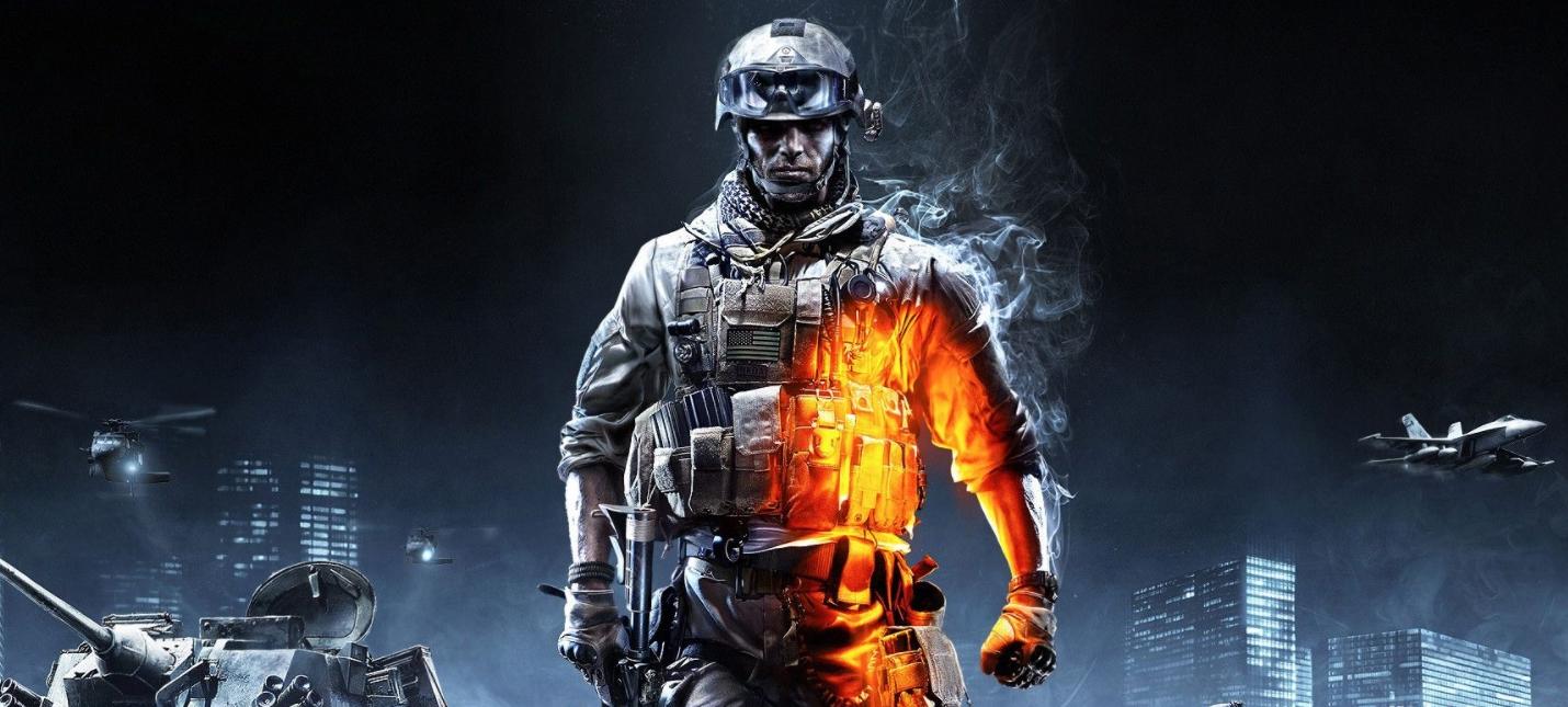 Инсайдер Новая Battlefield не выйдет на PS4 и Xbox One