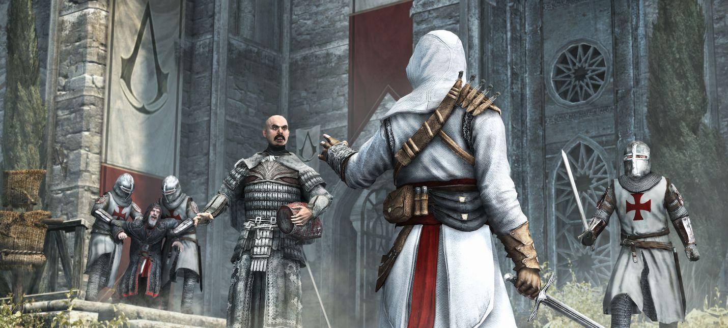 Слух: Новая Assassin's Creed не выйдет в 2022 году