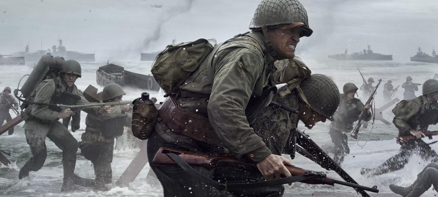 Слух: Две следующих Call of Duty выйдут на старом поколении консолей