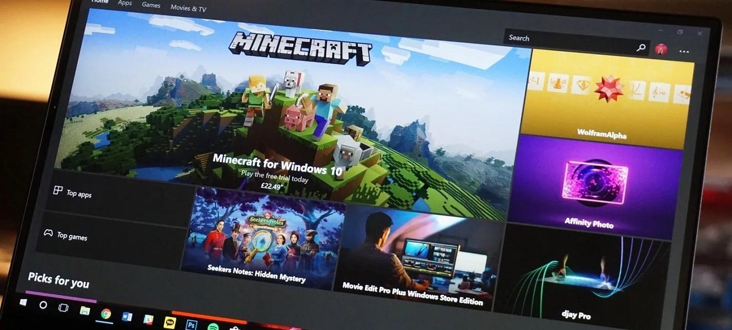 СМИ: До конца года Microsoft перезапустит магазин Windows 10