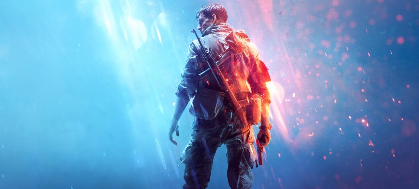 Инсайдер: Battlefield 2021 обойдется без сюжетной кампании