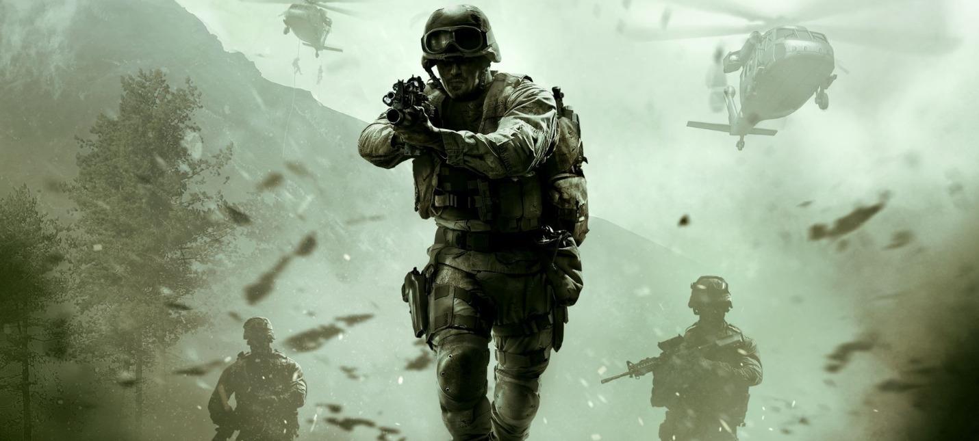 Количество проданных копий игр Call of Duty превысило 400 миллионов