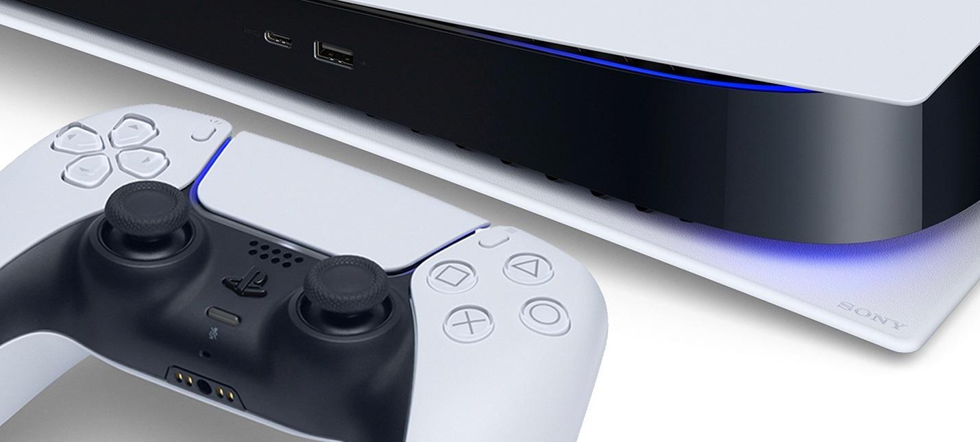 Все сильные стороны PS5 в новом рекламном ролике
