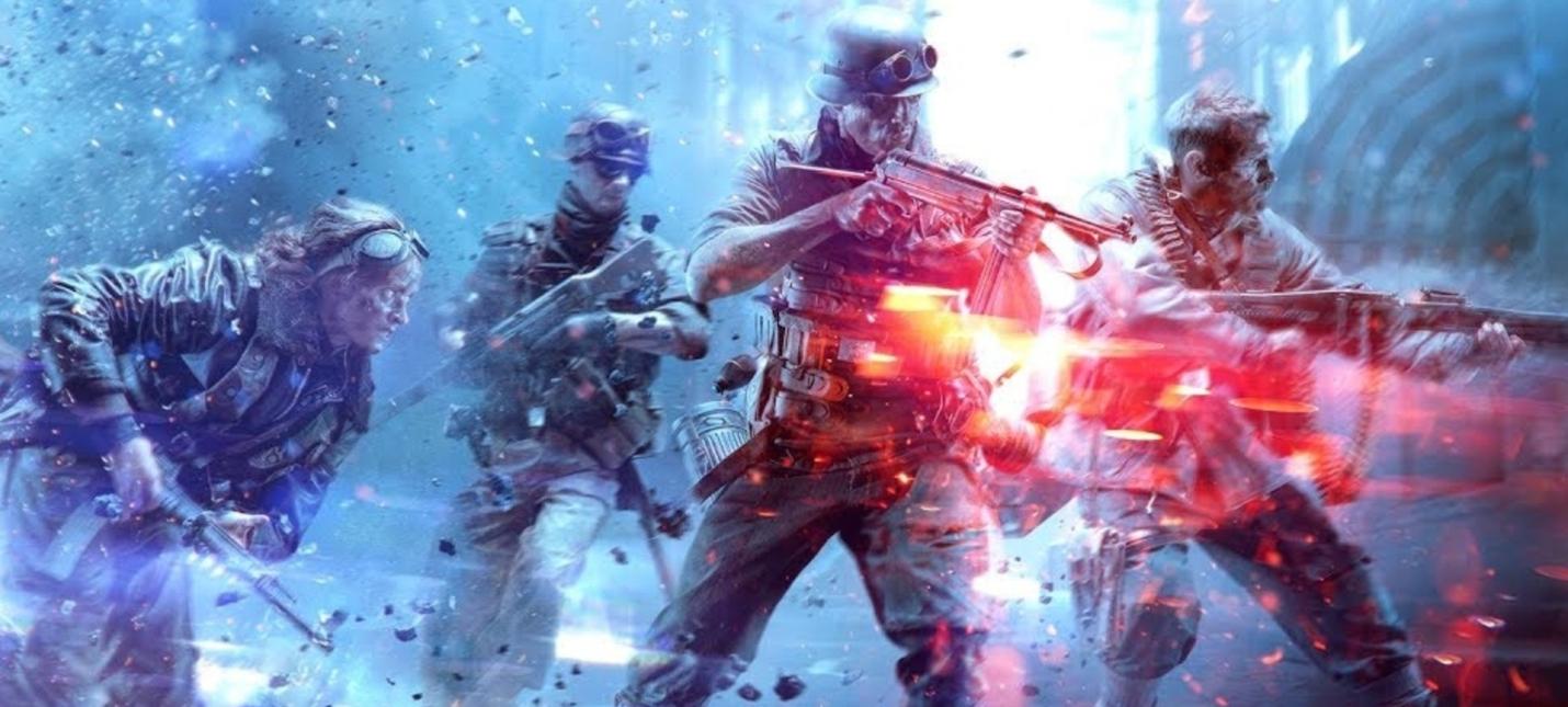 В разработке две Battlefield  одна для PC и консолей, вторая для смартфонов