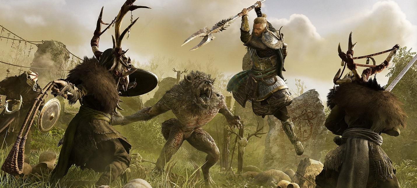 В первом DLC для Assassins Creed Valhalla появятся оборотни