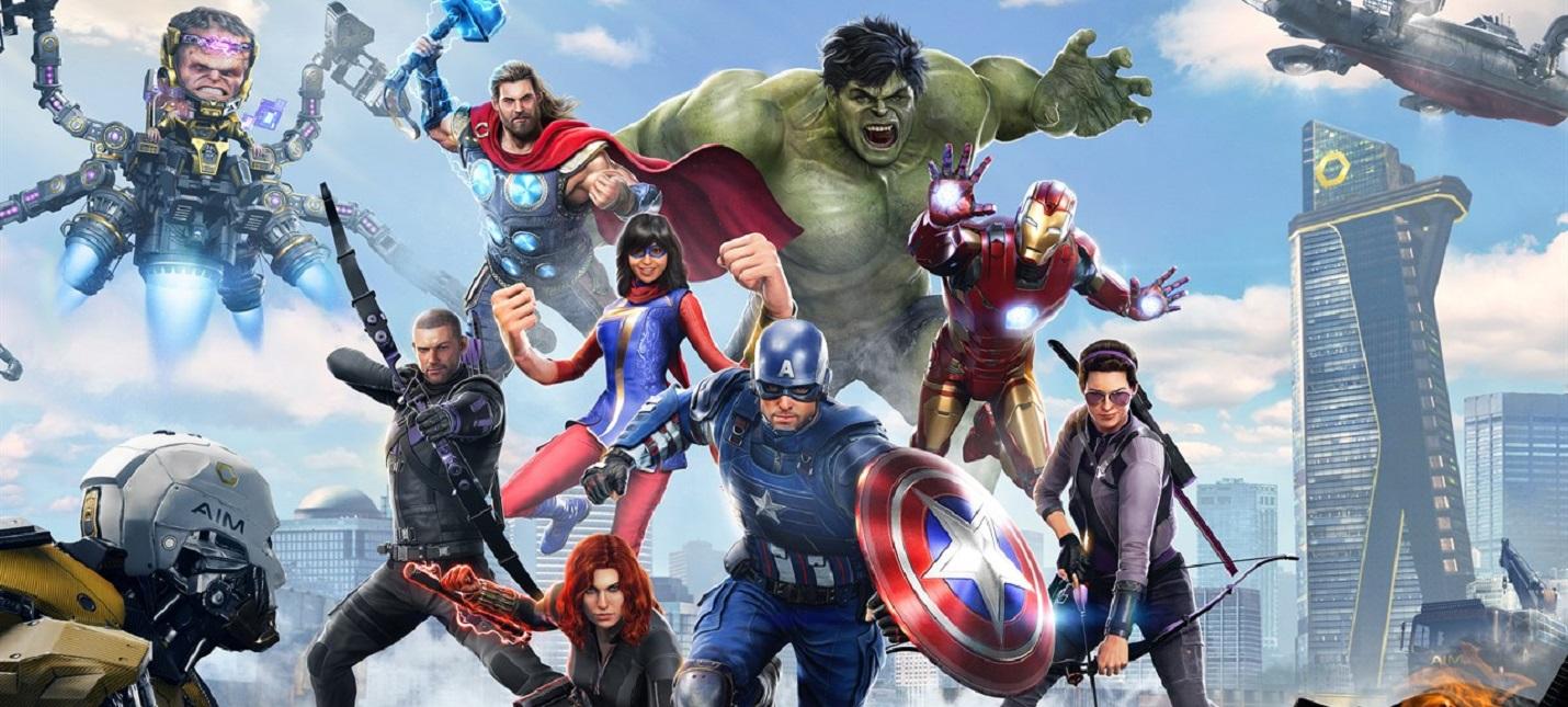 Четыре Халка лучше одного  в Marvels Avengers началось новое мероприятие