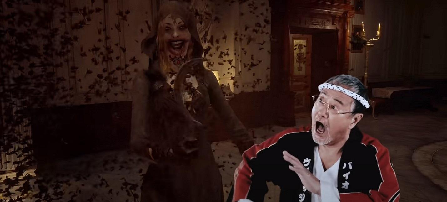 Еще одна безумная японская реклама Resident Evil Village — на этот раз музыкальная