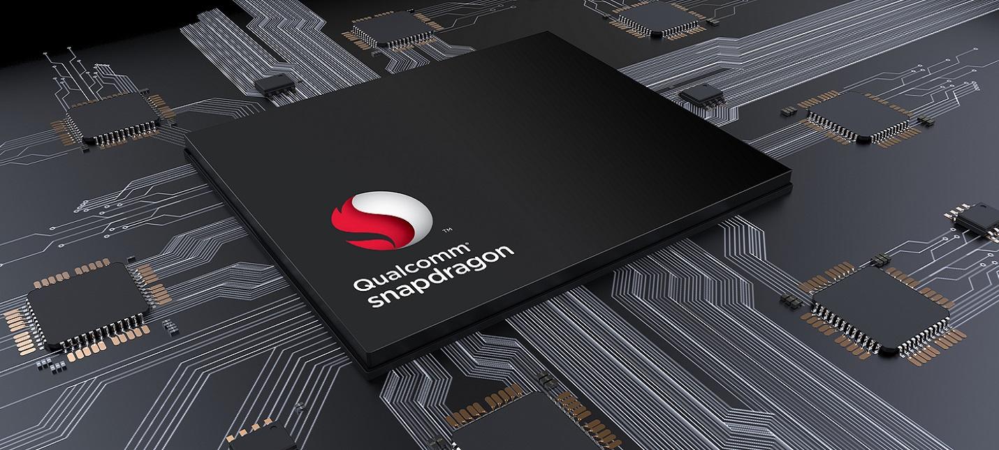 Инсайдер Snapdragon 888 Pro уже тестируется и станет доступен производителям в третьем квартале 2021 года