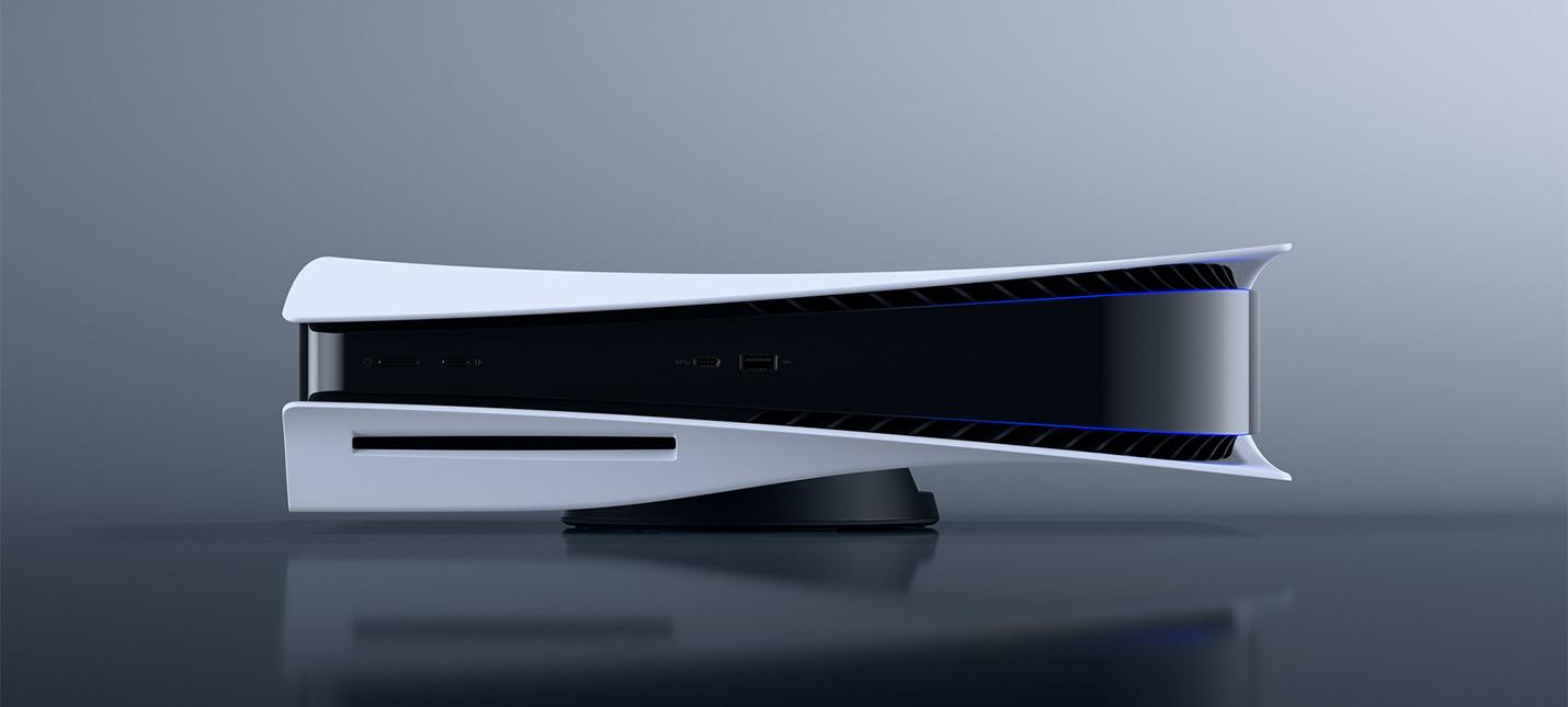 PlayStation 5 получила свежее обновление ПО