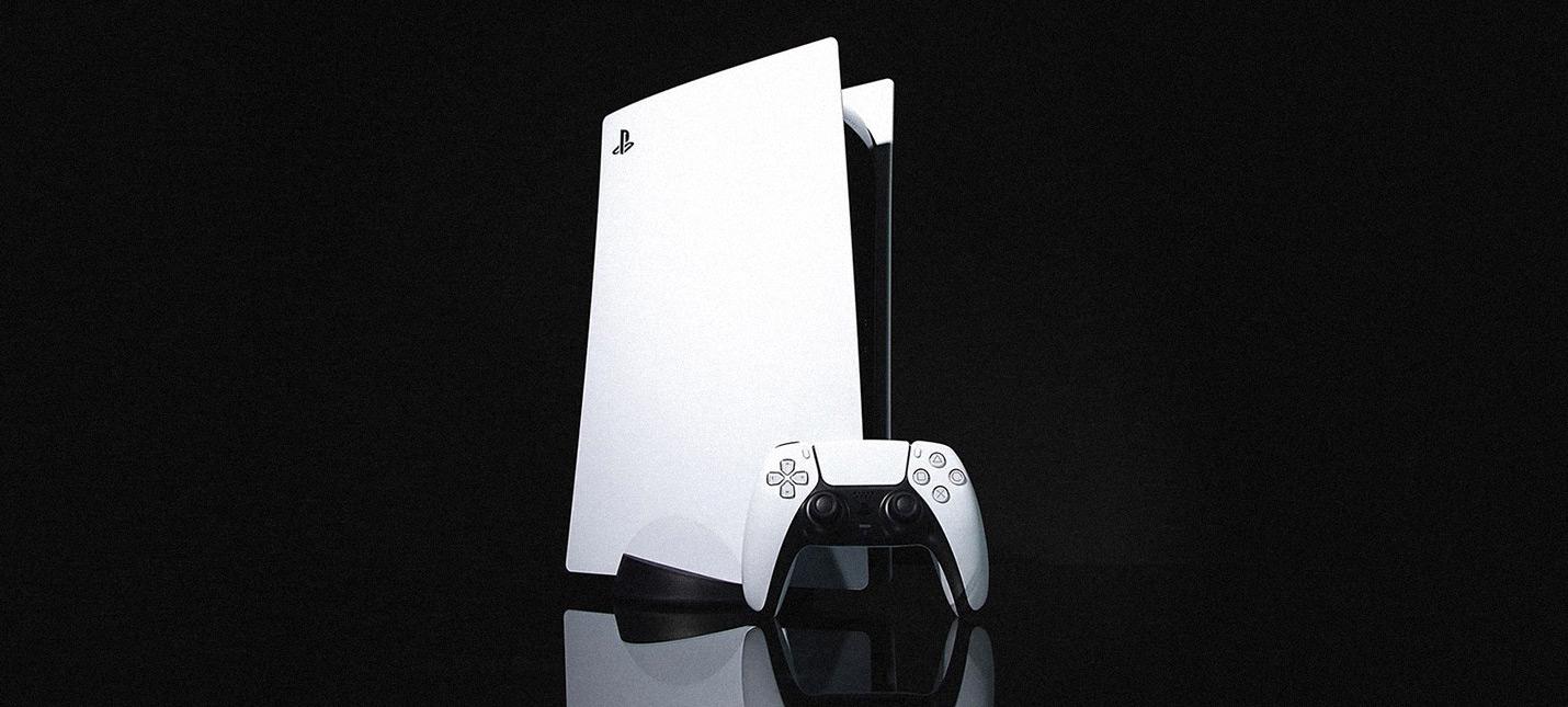 Sony: Дефицит PlayStation 5 продлится до весны 2022 года