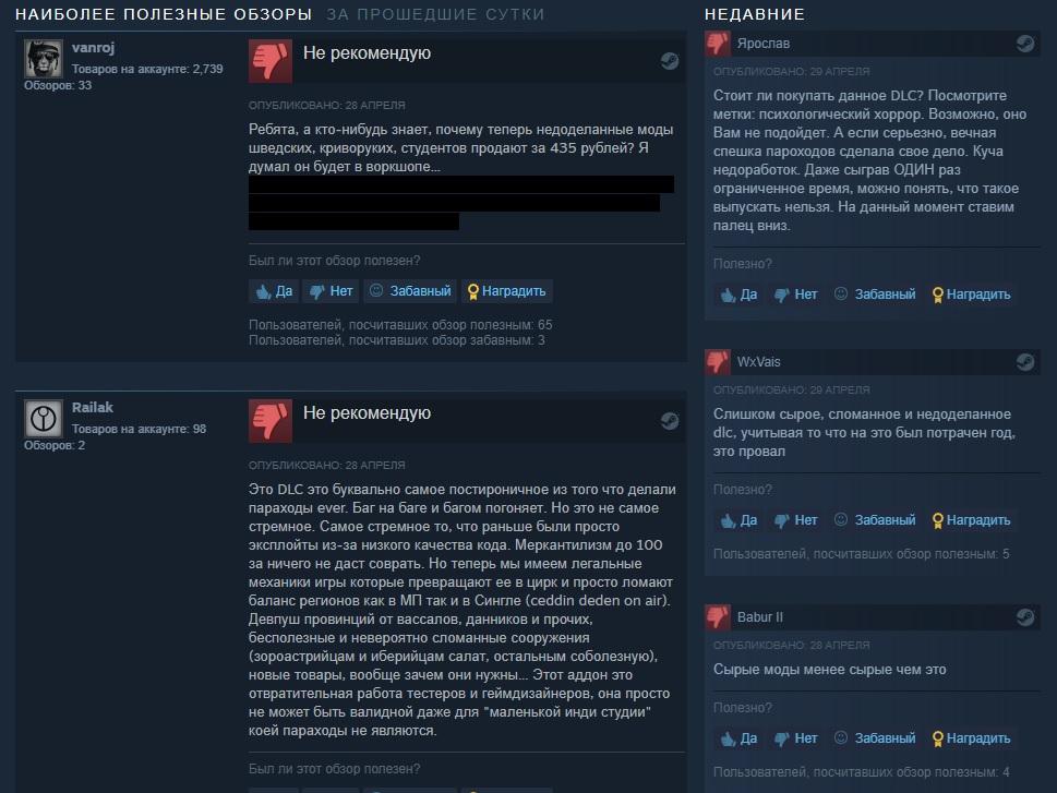 У аддона Leviathan для Europa Universalis IV худшие оценки в Steam