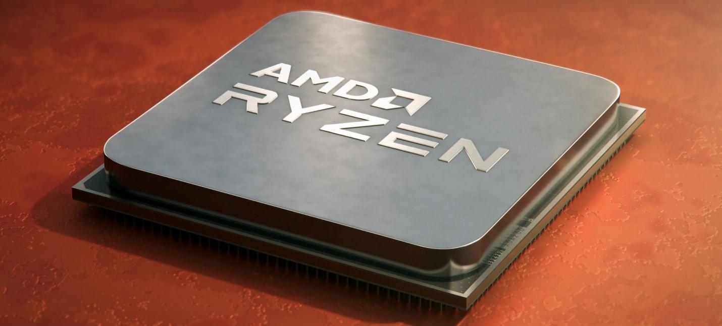 Слух AMD Zen 4 выйдет в конце 2022 года