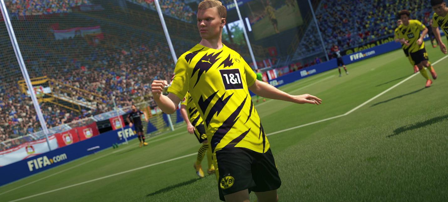 Состоялся российский релиз FIFA Online 4