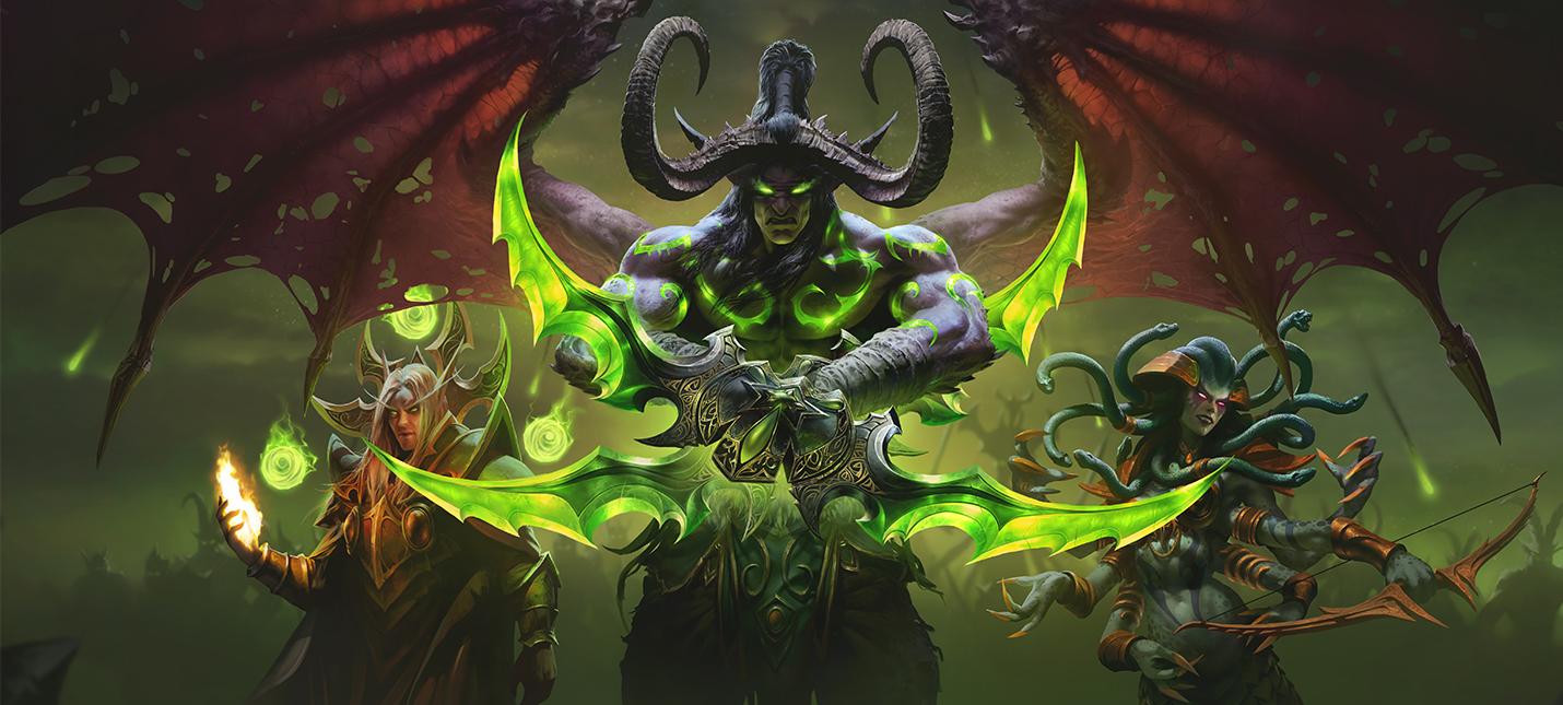 World of Warcraft: Burning Crusade Classic запустится 2 июня