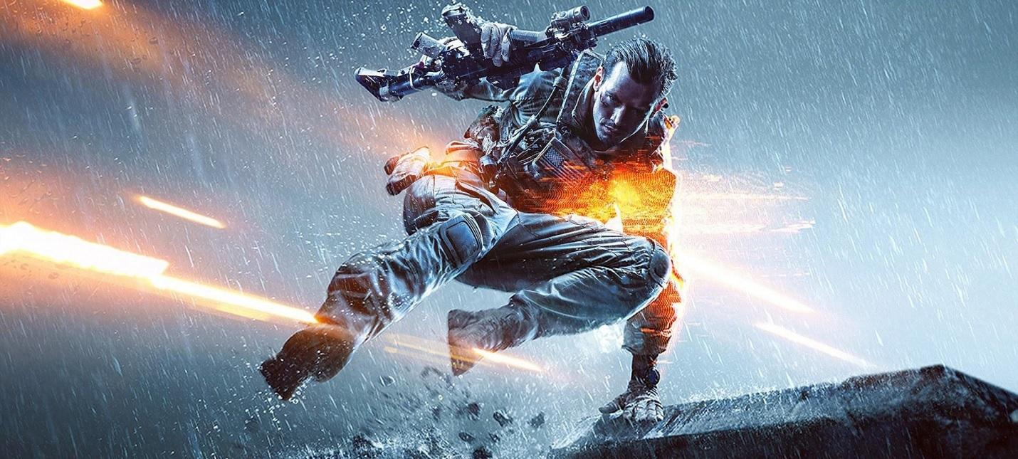 Утечка Аудио-отрывок первого трейлера Battlefield 6