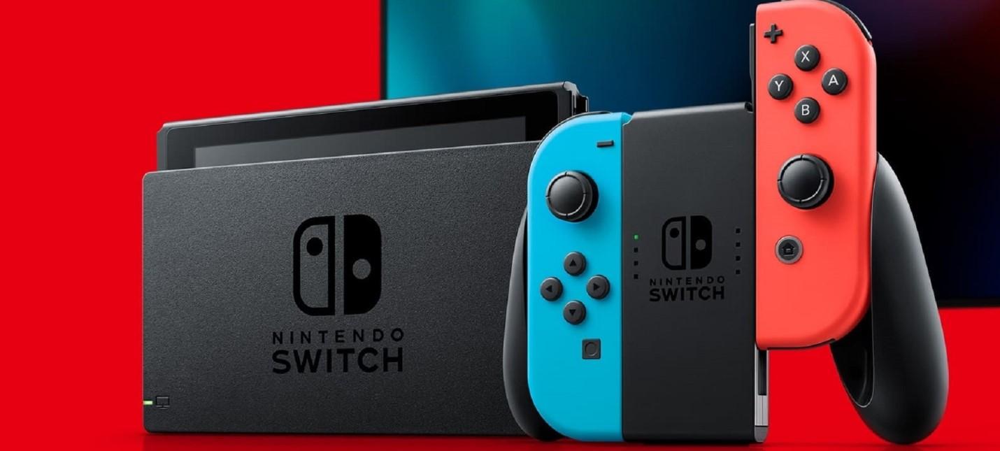 Кризис полупроводников затронул производство Nintendo Switch