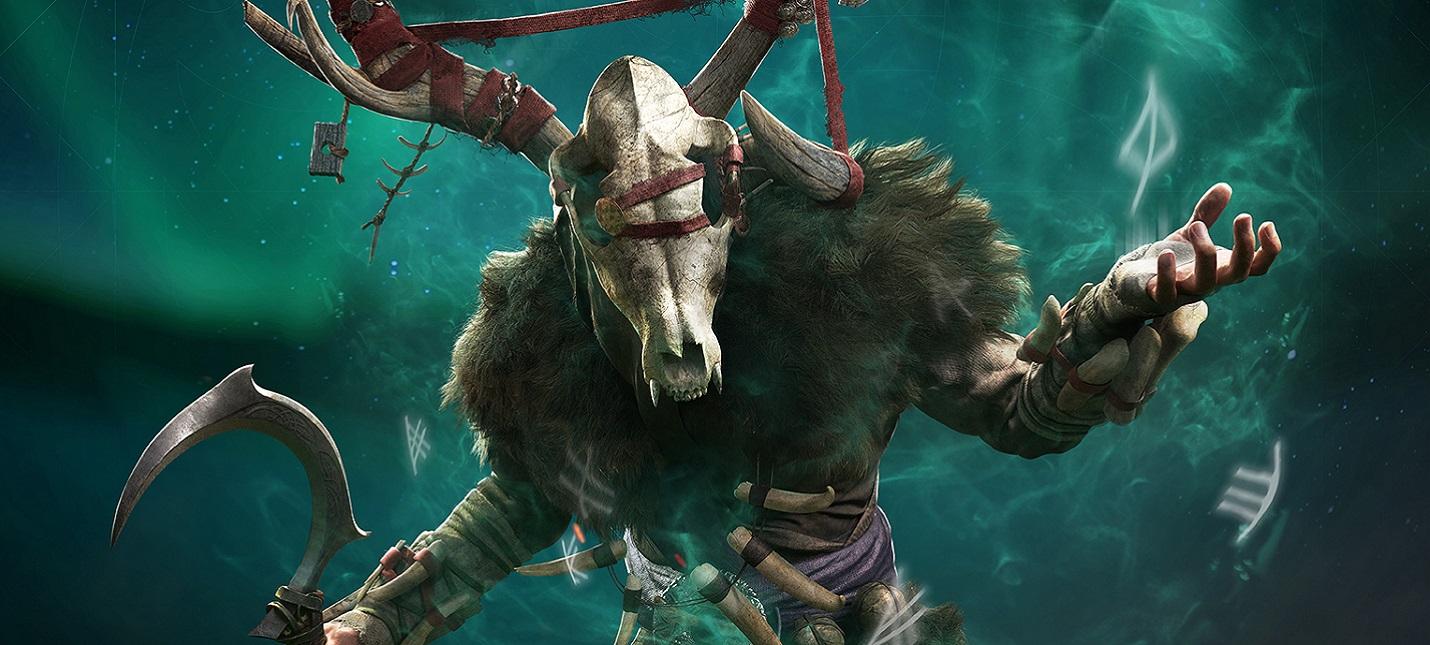 Ubisoft показала новых противников в Assassins Creed Valhalla  Геральт одобряет