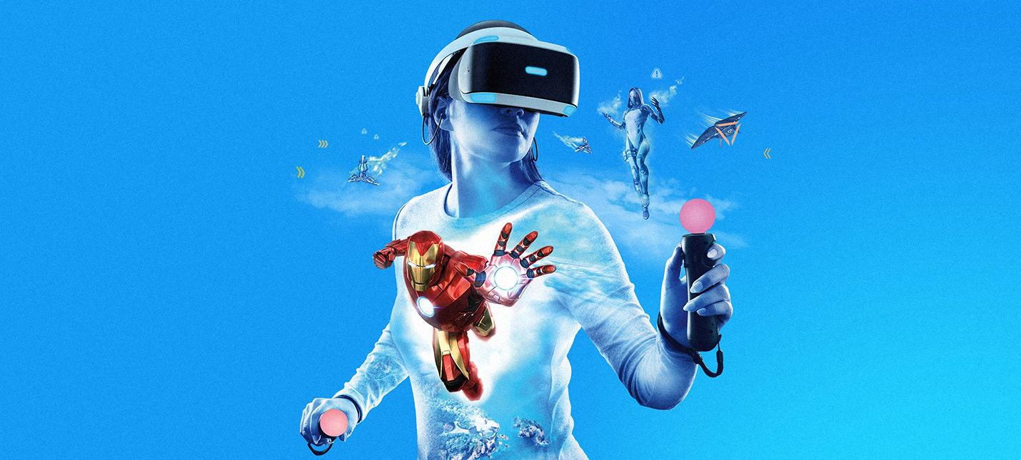 СМИ У PSVR 2 будет 4K-дисплей, рендеринг области внимания и отслеживание взгляда