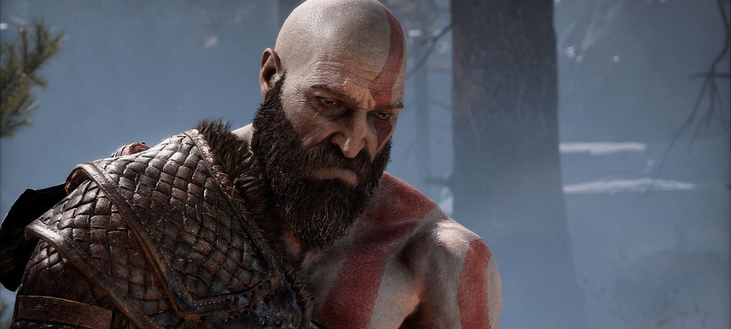 Джейсон Шрайер Sony отложила релиз God of War Ragnarok