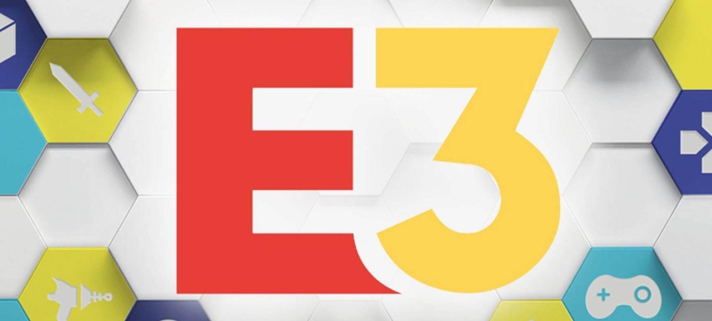 Показы E3 2021 пройдут в социальных сетях и стриминговых платформах по всему миру