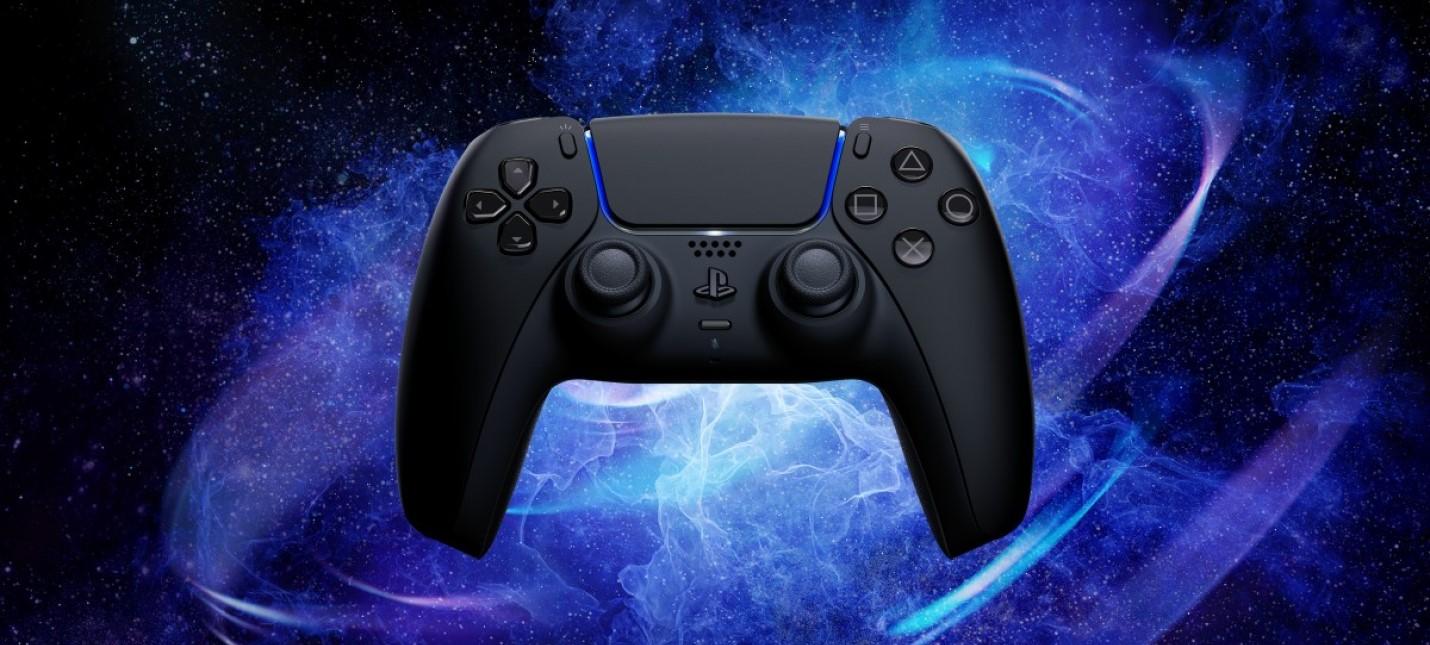 Sony улучшила отдачу на DualSense в играх с PS4