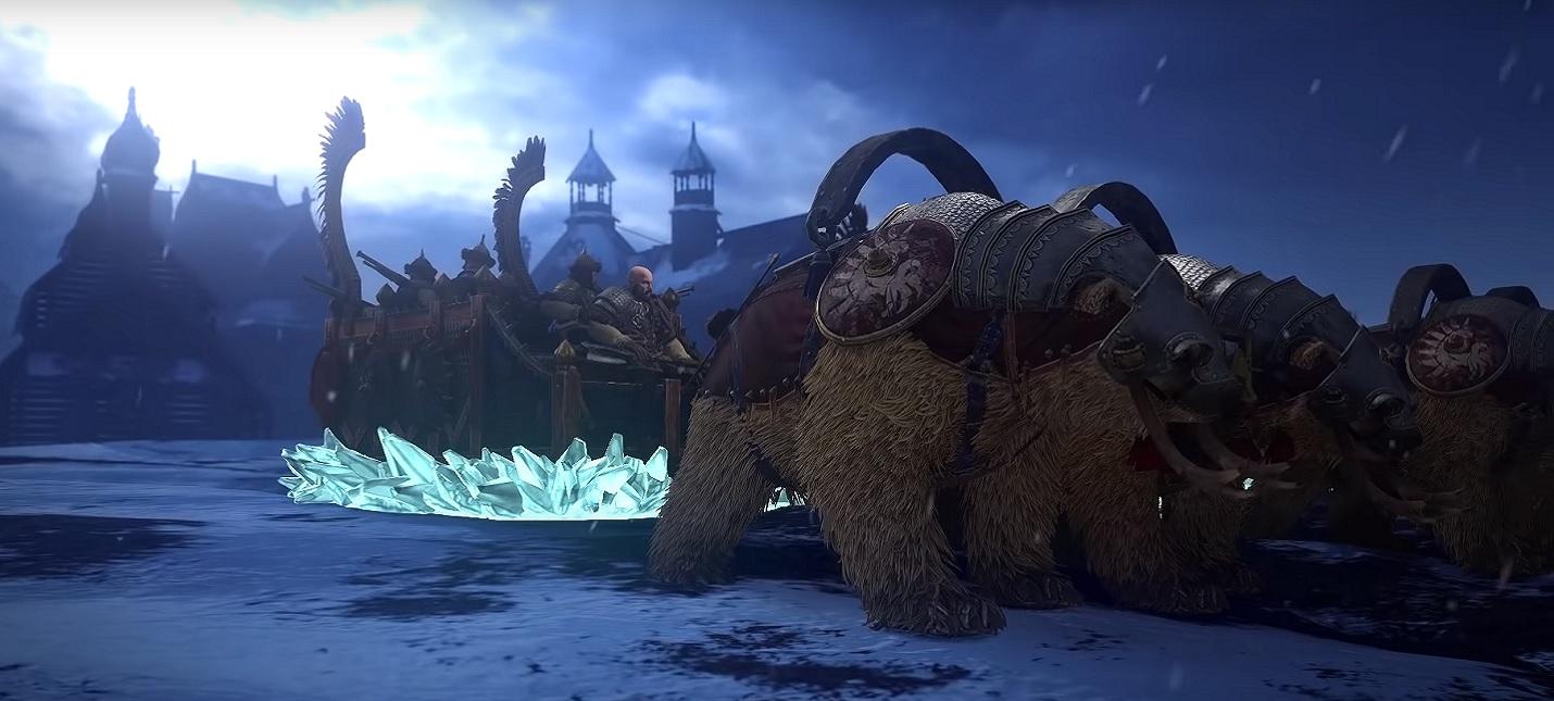 Боевые медвежьи сани в тизере Total War Warhammer 3