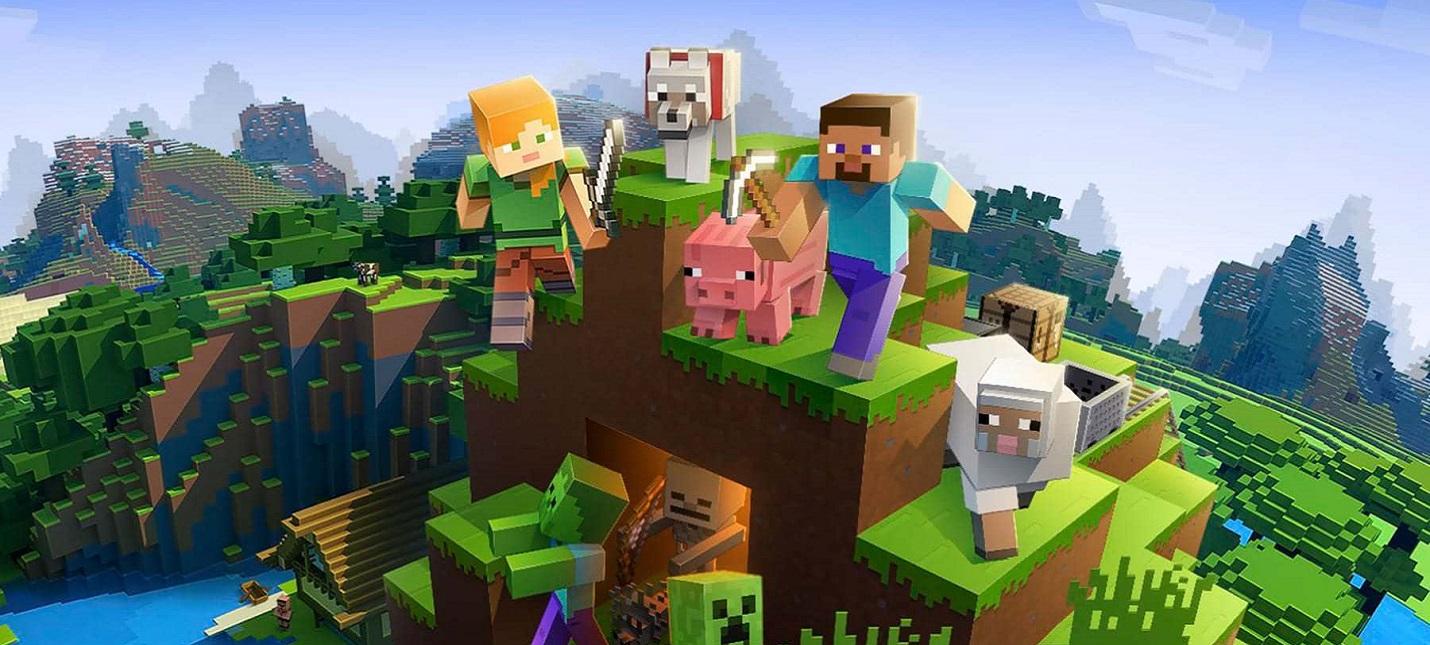 Глава Mojang Studios: Команда Minecraft боялась, что Microsoft уничтожит игру