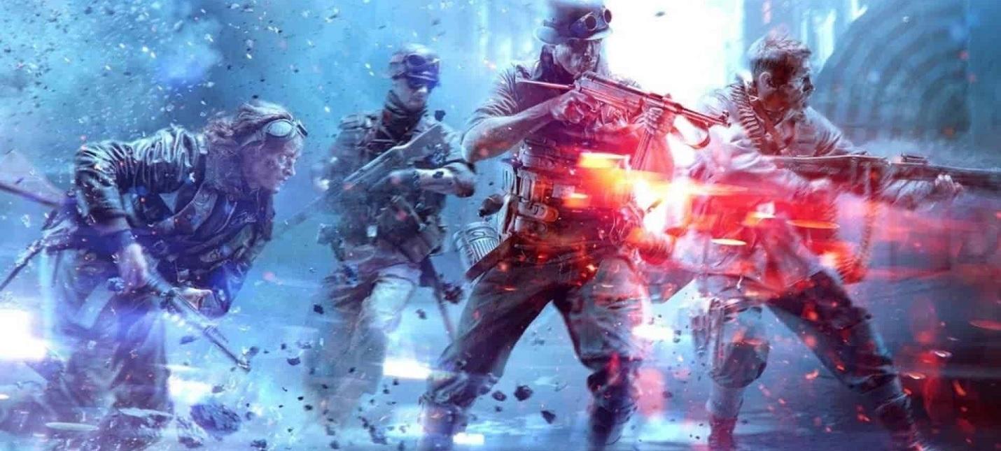 Утечка Трейлер Battlefield 6