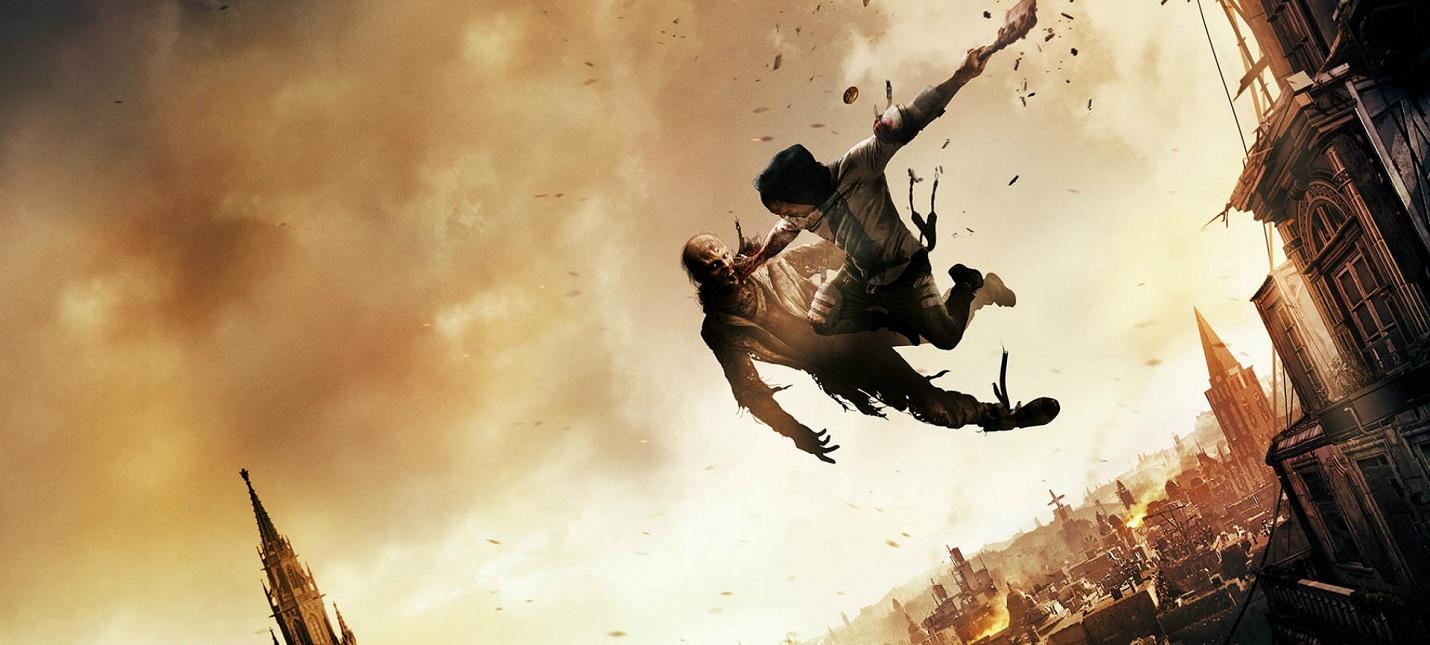 Рекламная утечка Dying Light 2 выйдет 16 ноября
