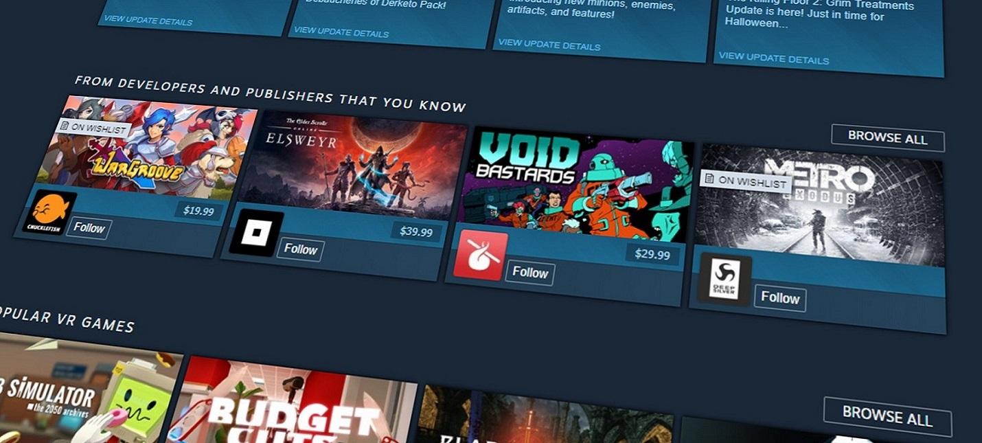 В Steam изменится дизайн экрана загрузок
