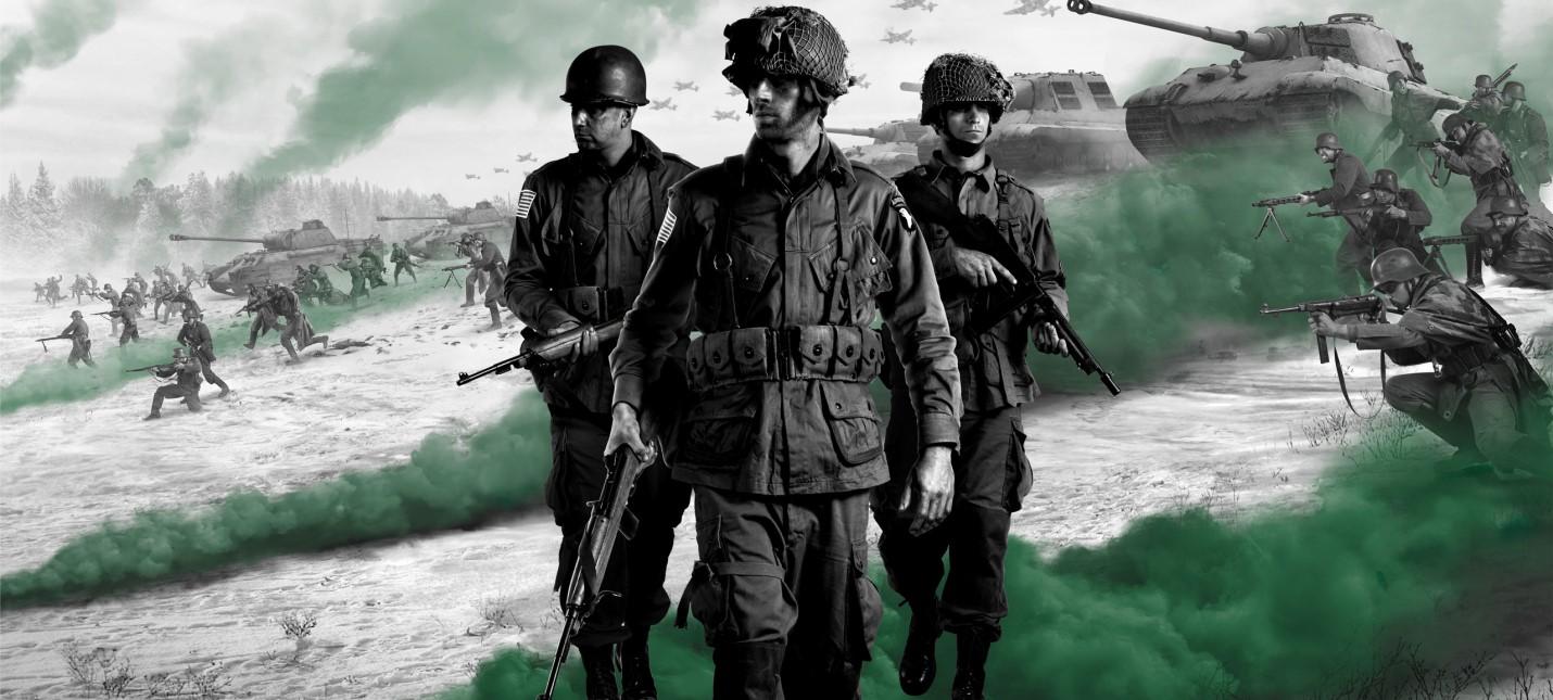 В Steam раздают Company of Heroes 2 и самостоятельное дополнение Ardennes Assault