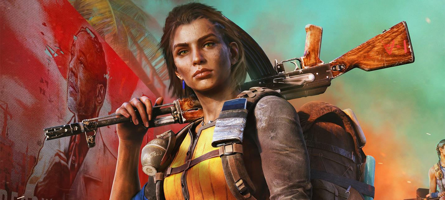 Ubisoft Сюжет Far Cry 6 будет посвящен политическим темам