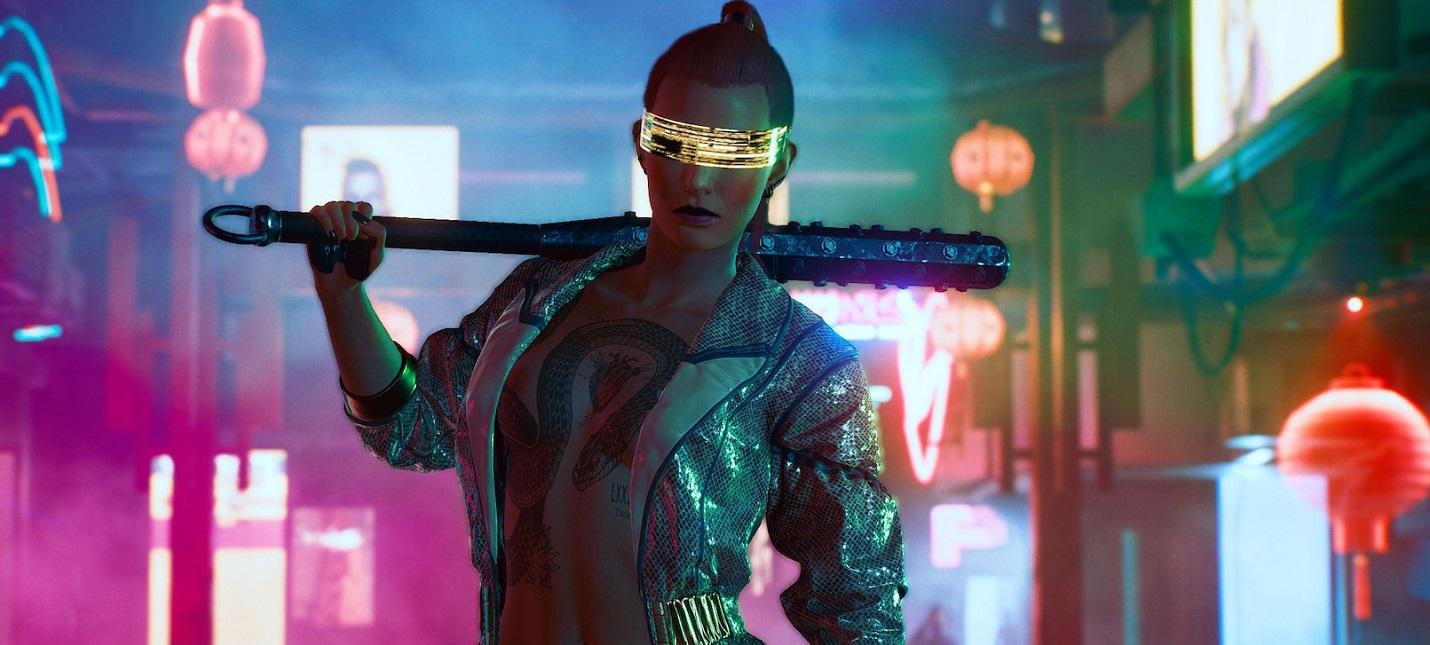 Большая часть CD Projekt RED работает над Cyberpunk 2077